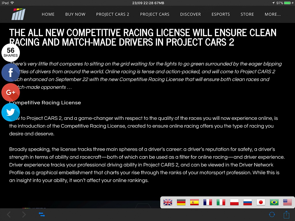 PROJECT CARS 2 - DIGITAL and PDF MANUAL - Page 2